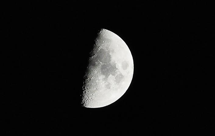 The Moon by Jennifer Ova